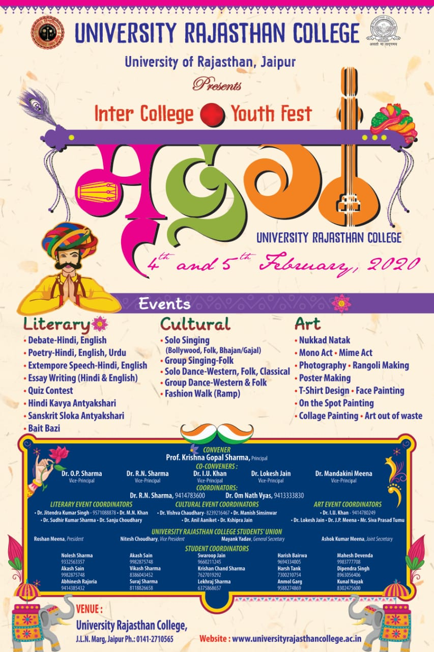 Inter-College Youth Fest